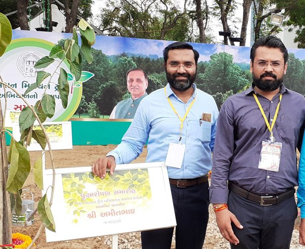 Mission Million Trees Closing Ceremony by AMC